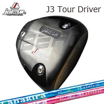 【カスタムモデル】JBEAM J3 TOUR DRIVER Lanakira Kanaloaジェイビーム J3 ツアー ドライバー ラナキラ カナロア