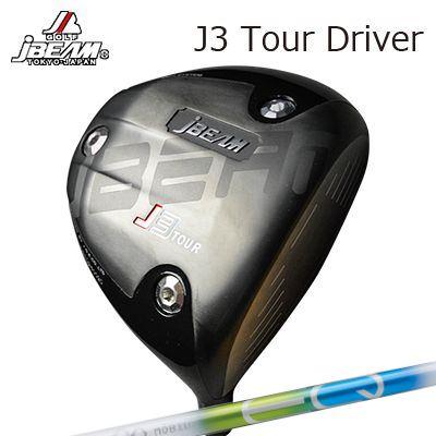 JBEAM J3 TOUR DRIVER Design Tuning MOEBIUS EQ DXジェイビーム J3ツアー ドライバー デザインチューニング メビウス イーキュー DX