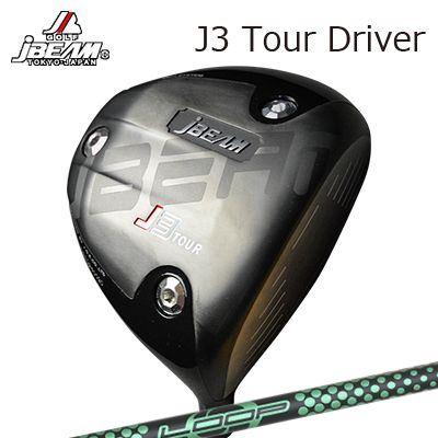 【カスタムモデル】JBEAM J3 TOUR DRIVER Loop Prortotype GKジェイビーム J3 ツアー ドライバー ループ プロトタイプ GK