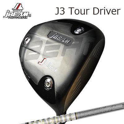 【カスタムモデル】JBEAM J3 TOUR DRIVER TOUR AD TPジェイビーム J3 ツアー ドライバー ツアーAD TP
