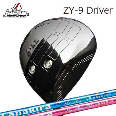 【カスタムモデル】JBEAM ZY-9 DRIVER Lanakira Kanaloaジェイビーム ZY-9 ドライバー ラナキラ カナロア