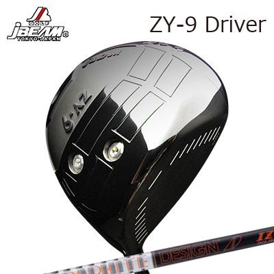 【カスタムモデル】JBEAM ZY-9 DRIVER TOUR AD IZジェイビーム ZY-9 ドライバー ツアーAD IZ