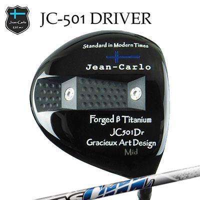 【カスタムクラブ】Jean-Calro JC501 DRIVER ATTAS COOOLジャン カルロ JC501 ドライバー アッタス クール