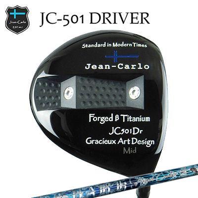 (訳ありセール 格安) 【カスタムクラブ JC501】Jean-Calro JC501 DRIVER Spark DRIVER Angelジャン カルロ JC501 ドライバー カルロ スパークエンジェル, P.E.F.ラバーマットShop:43363103 --- gerber-bodin.fr