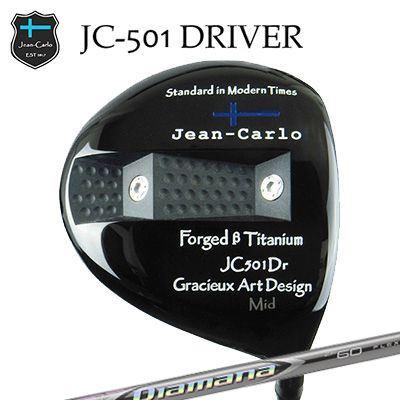 【カスタムクラブ】Jean-Calro JC501 DRIVER DIAMANA ZFジャン カルロ JC501 ドライバー ディアマナ ZF