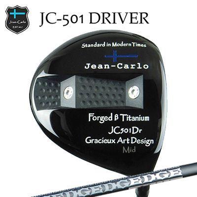 【カスタムクラブ】Jean-Calro JC501 DRIVER EDGEWORKS EG 519-MLジャン カルロ JC501 ドライバー エッジワークス EG 519-ML