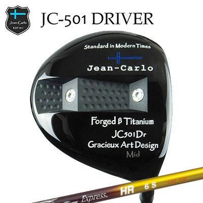 【カスタムクラブ】Jean-Calro JC501 DRIVER Fire Express HRジャン カルロ JC501 ドライバー ファイアーエクスプレス HR