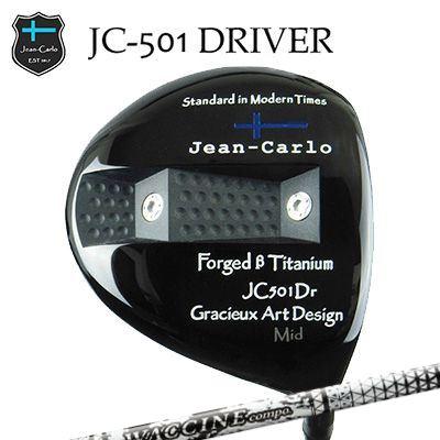 【カスタムクラブ】Jean-Calro JC501 DRIVER WAXCCNE CONPO GR-450V UTジャン カルロ JC501 ドライバー ワクチンコンポ GR-450V ユーティリティ