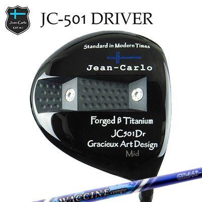 新しい 【カスタムクラブ】Jean-Calro JC501 JC501 DRIVER WACCINE ワクチンコンポ ドライバー COMPO GR-560 UTジャン カルロ JC501 ドライバー ワクチンコンポ GR-560 ユーティリティ, ムース:4d76446d --- construart30.dominiotemporario.com