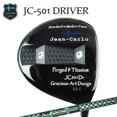 【カスタムクラブ】Jean-Calro JC501 DRIVER Loop Prortotype GKジャン カルロ JC501 ドライバー ループ プロトタイプ GK
