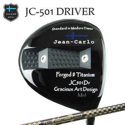 【大放出セール】 【カスタムクラブ】Jean-Calro JC501 DRIVER DRIVER Loop Prortotype IPジャン Prortotype カルロ JC501 ドライバー ドライバー ループ プロトタイプ IP, 豊栄町:dd9d8244 --- construart30.dominiotemporario.com