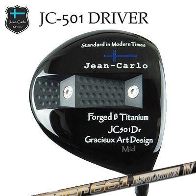 【カスタムクラブ】Jean-Calro JC501 DRIVER SPEEDER EVOLUTION 4ジャン カルロ JC501 ドライバー スピーダー エボリューション 4