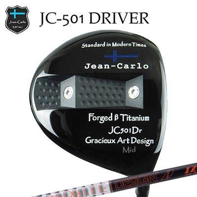 【カスタムクラブ】Jean-Calro JC501 DRIVER TOUR AD IZジャン カルロ JC501 ドライバー ツアーAD IZ