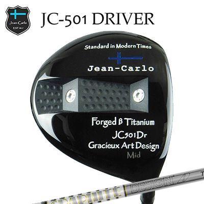 【カスタムクラブ】Jean-Calro JC501 DRIVER TOUR AD TPジャン カルロ JC501 ドライバー ツアーAD TP