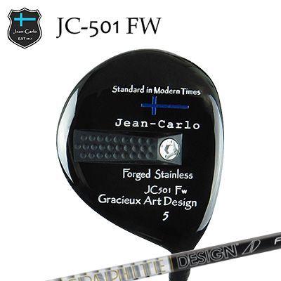 【カスタムクラブ】Jean-Calro JC501 FW TOUR AD Fジャン カルロ JC501 フェアウェイウッド ツアーAD F