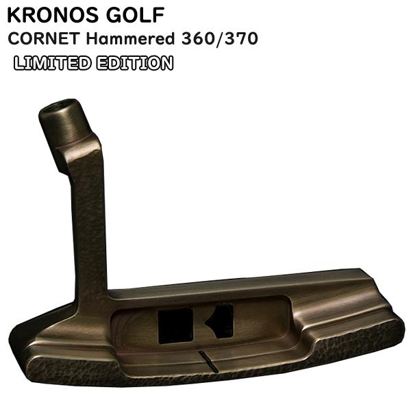 クロノスゴルフ コルネット ハンマード 360/370 パターKRONOS GOLF CORNET Hammered 360/370 PUTTERS世界限定各20本【シリアルNO.付】