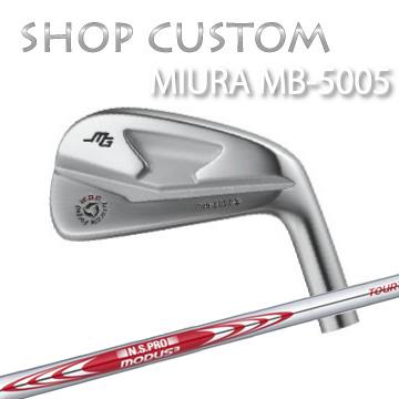 【カスタムモデル】MIURA MB-5005 IRON N.S.PRO MODUS3 TOUR105三浦技研 MB-5005 アイアン NSプロ モーダス3 ツアー1056本セット(#5~PW)