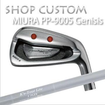 【カスタムモデル】MIURA PP-9005 GENESIS IRON K'S TOUR Light三浦技研 PP-9005 ジェネシス アイアン K'Sツアー ライト6本セット(#5~PW)