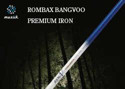 感謝の声続々! ムジーク ランバックス バンブー プレミアム ランバックス アイアンシャフトmuziik ROMBAX BANGVOO プレミアム Premium Premium IRON shaft#5-Pw(6本), 女満別町:f1ed6d13 --- canoncity.azurewebsites.net