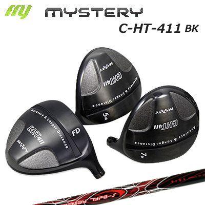 【カスタムモデル】The MYSTERY C-HT411BK FW TRPX RED HOT FW TYPE-Sミステリー C-HT411ブラック フェアウェイウッド トリプルエックス レッドホット FW タイプS