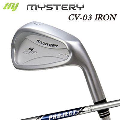 【カスタムモデル】The MYSTERY CV-03 IRON PROJECT Xミステリー CV-03 アイアン プロジェクトX 6本セット(#5~PW)