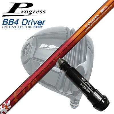 Progress BB4 Driver用純正スリーブ付シャフトFire Express LIGHT45プログレス BB4ドライバー用純正スリーブ付シャフトファイアーエクスプレス ライト45