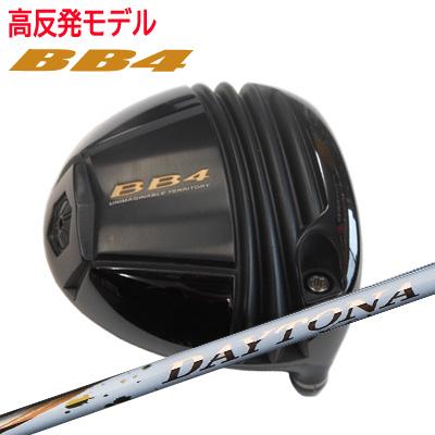 【カスタムモデル】プログレス BB4 高反発 ドライバーシャフト:フジクラ デイトナ スピーダー