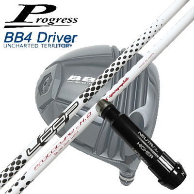 Progress BB4 Driver用純正スリーブ付シャフトLOOP PROTOTYPY H.Dプログレス BB4ドライバー用純正スリーブ付シャフトループ プロトタイプ H.D