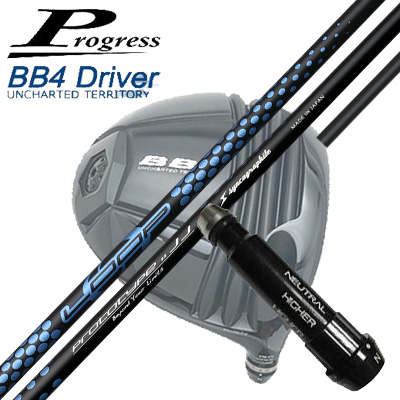 Progress BB4 Driver用純正スリーブ付シャフトLOOP JJプログレス BB4ドライバー用純正スリーブ付シャフトループ JJ
