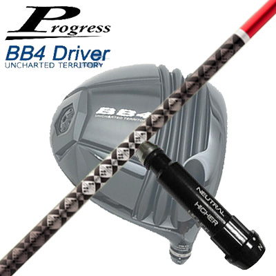Progress BB4 Driver用純正スリーブ付シャフトWACCINE COMPO GR-230プログレス BB4ドライバー用純正スリーブ付シャフトワクチンコンポ GR-230