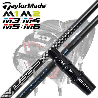 TaylorMade M1/M2M3/M4/M5/M6/ONE MINI用スリーブ付シャフト Loop Prortotype CLテーラーメイド M1/M2M3/M4/M5/M6/オリジナルワン ミニ用スリーブ付シャフト ループ プロトタイプ CL