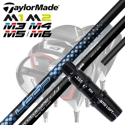 TaylorMade M1/M2M3/M4/M5/M6用スリーブ付シャフト LOOP prototype JJテーラーメイド M1/M2/M3/M4/M5/M6用スリーブ付シャフトループ プロトタイプ JJ