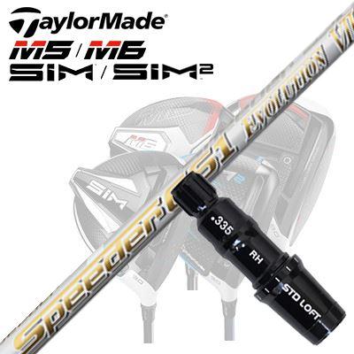 TaylorMade SIM Series/M Series/Original One Mini Driver用スリーブ付シャフト SPEEDER EVOLUTION 7テーラーメイド シム シリーズ/Mシリーズ/オリジナルワン ミニ ドライバー用スリーブ付カスタムシャフト スピーダー エボリューション 7