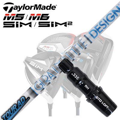 TaylorMade SIM Series/M Series/Original One Mini Driver用スリーブ付シャフト TOUR AD HDテーラーメイド シム シリーズ/Mシリーズ/オリジナルワン ミニ ドライバー用スリーブ付カスタムシャフト ツアーAD HD