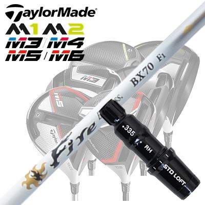 TaylorMade M1/M2M3/M4/M5/M6/ONE MINI用スリーブ付シャフト Fire Express BX70テーラーメイド M1/M2M3/M4/M5/M6/オリジナルワン ミニ用スリーブ付シャフト ファイアーエクスプレス BX70