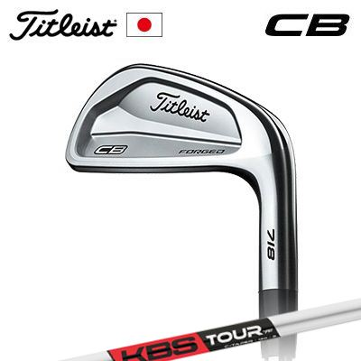 Titleist 718 CB Iron KBS KBS TOUR Iron 718 C-Taperタイトリスト 718 CB アイアン KBSツアー C-Taper 6本セット(#5~PW), LL-Factory:8068d48b --- jpworks.be