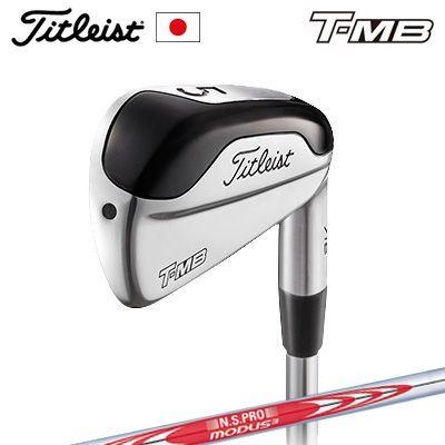 Titleist 718 T-MB IronN.S.PRO MODUS3 TOUR120タイトリスト 718 T-MB アイアン NSプロ モーダス3 ツアー120 6本セット(#5~PW)