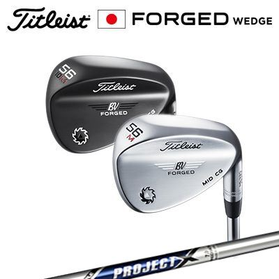 Titleist Vokey Design FORGED WEDGEPROJECT Xタイトリスト ボーケイデザイン フォージドウェッジ プロジェクトX