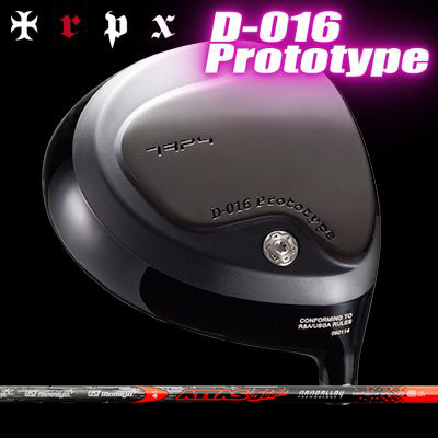 【カスタムモデル】TRPX D-016 ATTAS 5GoGoトリプルエックス D-016 アッタス ゴーゴーゴー