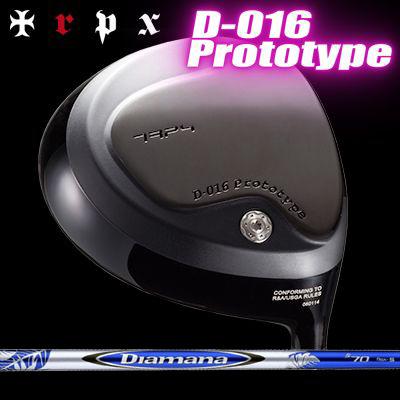 【カスタムモデル】TRPX D-016 DIAMANA Bトリプルエックス D-016 ディアマナ B