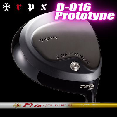 【カスタムモデル】TRPX D-016 Fire Express MAX WBQトリプルエックス D-016 ファイアーエクスプレス マックス WBQ
