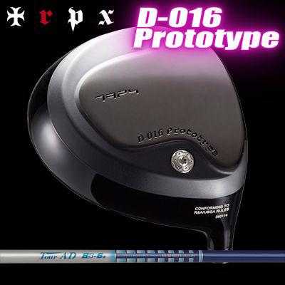 【カスタムモデル】TRPX D-016 TOUR AD BBトリプルエックス D-016 ツアーAD BB