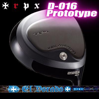 【カスタムモデル】TRPX D-016 TRPX El Doradoトリプルエックス D-016 トリプルエックス エルドラド