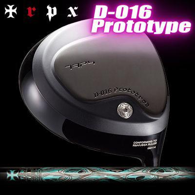 【カスタムモデル】TRPX D-016 TRPX Inletトリプルエックス D-016 トリプルエックス インレット