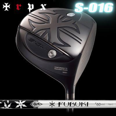 【カスタムモデル】TRPX S-016 Fubuki Kトリプルエックス S-016 フブキ K
