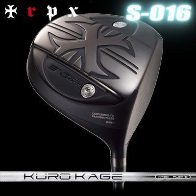 【カスタムモデル】TRPX S-016 KUROKAGE XTトリプルエックス S-016 クロカゲ XT