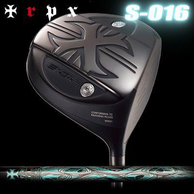 【カスタムモデル】TRPX S-016 TRPX Inletトリプルエックス S-016 トリプルエックス インレット