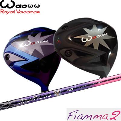【カスタムモデル】WAOWW(ワオ) RV-555ドライバーシャフト:BASILEUS Fiamma Fiamma, 名入れストラップの木札屋:326a88e5 --- olena.ca
