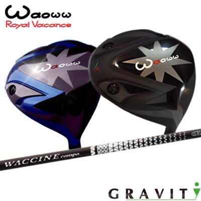 【カスタムモデル】WAOWW(ワオ) RV-555ドライバーシャフト:GRAVITYWACCINE compo GR450V