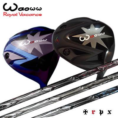 【カスタムモデル】WAOWW(ワオ) RV-555ドライバーシャフト:trpx T-Series